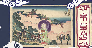 Miyako Tales