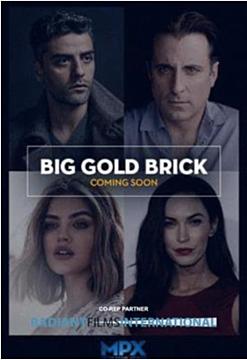 Big Gold Brick