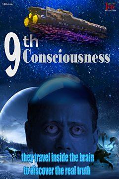 9th Consciousness