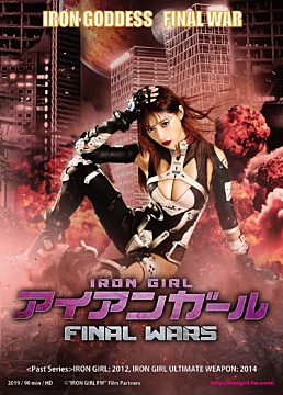 Iron Girl - Final Wars
