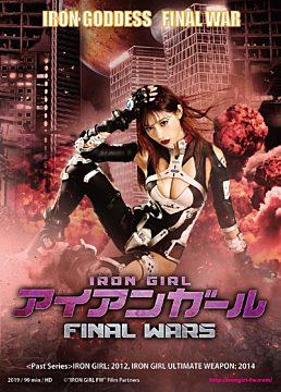 Iron Girl - Final Wars