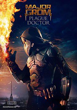 MAJOR GROM: THE PLAGUE DOCTOR