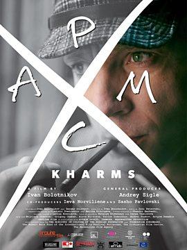 Kharms