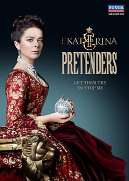 Ekaterina: Pretenders