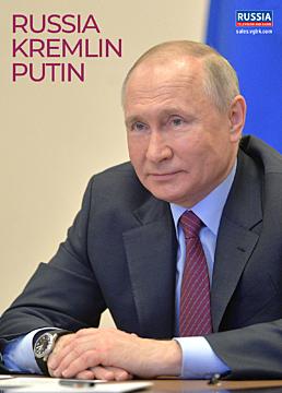 Russia. Kremlin. Putin