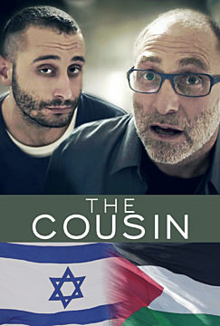 The Cousin