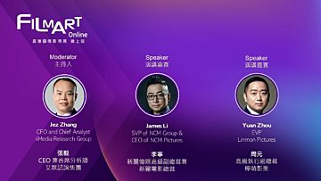 FILMART Online - Rise Above & Go Beyond: China Entertainment Forecast