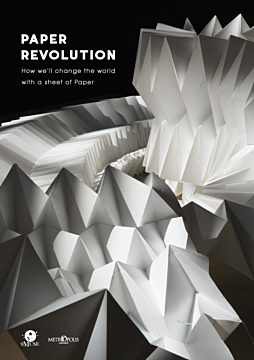 PapeRevolution