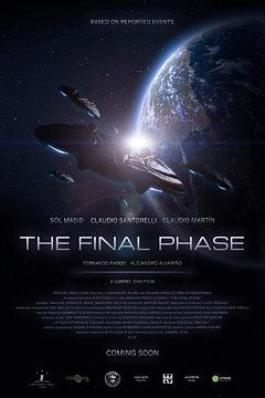 La Ultima Fase