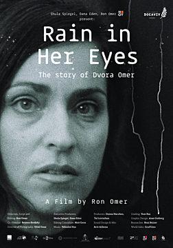 Rain in Her Eyes