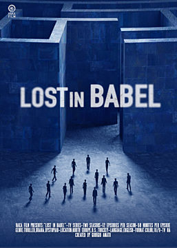 Lost in Babel