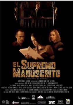 The Supreme Manuscript
