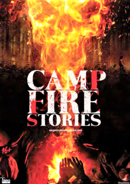 Camp Fire Stories