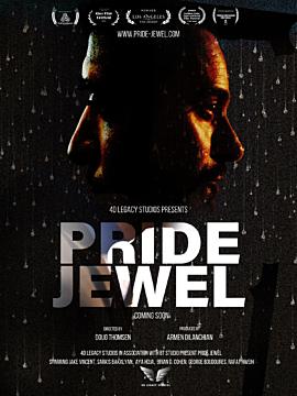 Pride Jewel