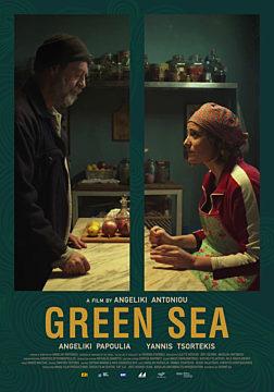 Green Sea