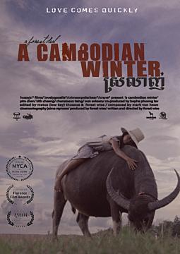 A Cambodian Winter