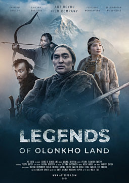 LEGENDS OF OLONKHO LAND