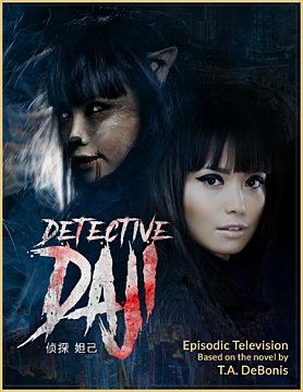 Detective Daji