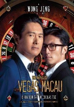 From Vegas To Macau