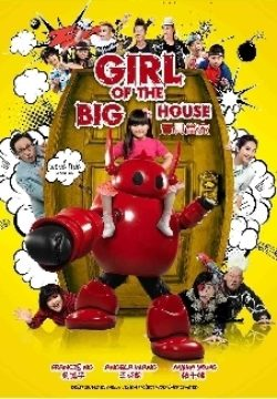 Girl of the Big House