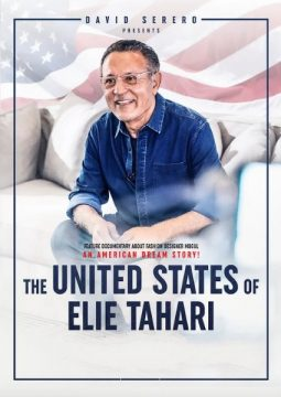 THE UNITED STATES OF ELIE TAHARI