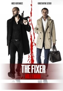 The Fixer. Millenium