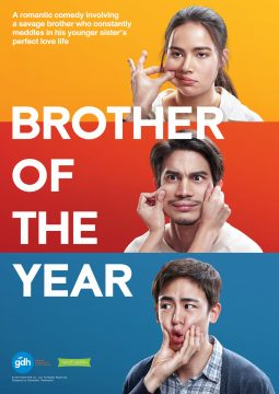 Brother of the Year