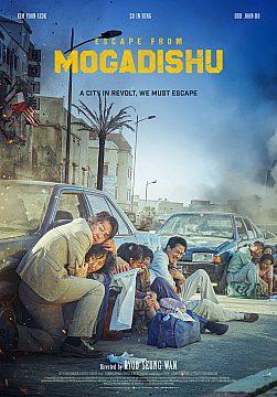 Escape from Mogadishu