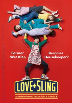 Love+Sling