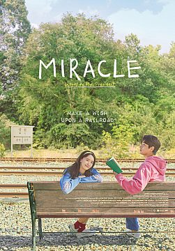 Miracle: Letters to the President