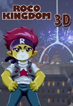 Roco Kingdom 3D