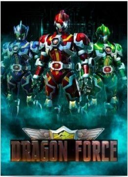Dragon Force (Dragon Force 3D)