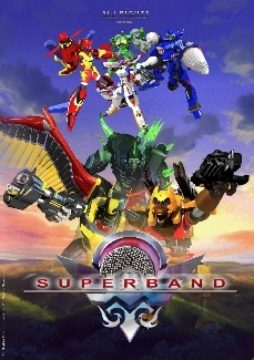 Superband Series