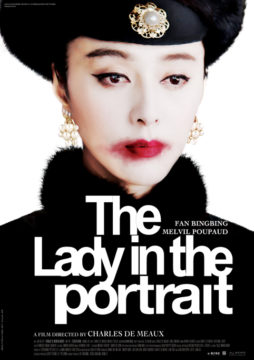 The Lady in the Portrait