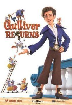 GULLIVER RETURNS
