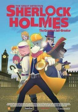 THE GREAT DETECTIVE SHERLOCK HOLMES THE GREATEST JAIL BREAKER