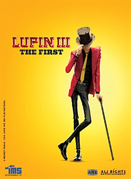 LUPIN III. THE FIRST
