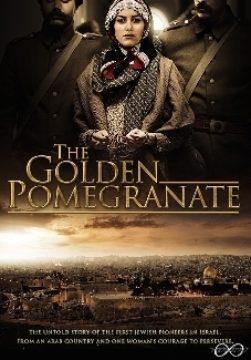 The Golden Pomegranate