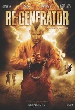Regenerator