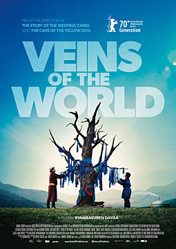 Veins of the World