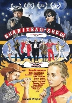 CHAPITEAU-SHOW