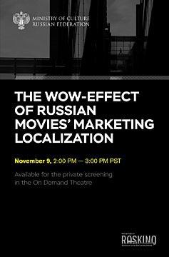 The Wow-effect of Russian movies' marketing localization.   November 9, 2:00 pm - 3:00 pm PST