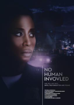 No Human Involved