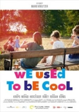 We Used to be Cool
