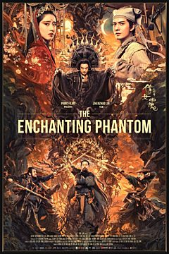 The Enchanting Phantom