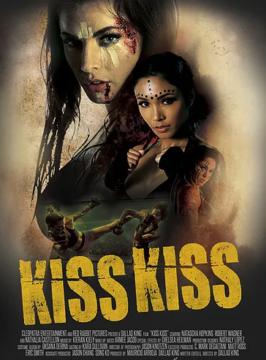 Kiss Kiss