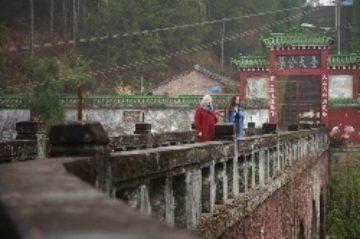 Journey Through China