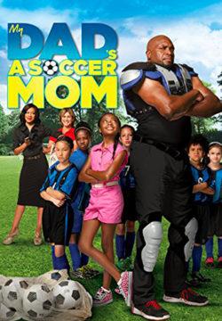 My Dad's a Soccer Mom