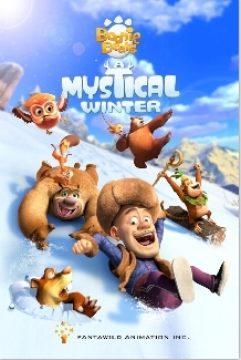 Boonie Bears: A Mystical Winter