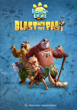 Blast Into the Past